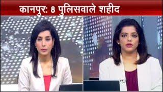 Kanpur: कुख्यात अपराधी को पकड़ने गई पुलिस टीम पर बरसाईं गोलियां - NDTVINDIA