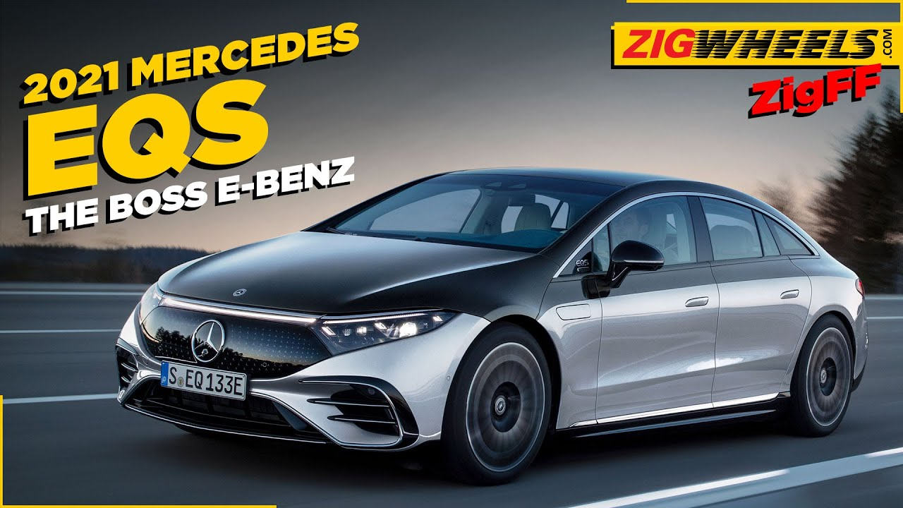 Mercedes EQS Simplified | How Many Screens Is Too Many? | ZigFF