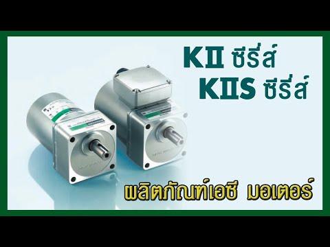 รายละเอียดข้อมูลของผลิตภัณฑ์-K