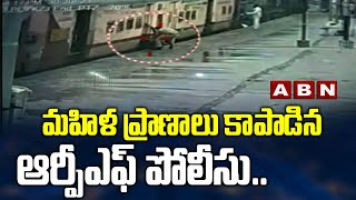 RPF Cop Rescues Woman From Being Run Over By Train | Secunderabad | ABN Telugu - ABNTELUGUTV