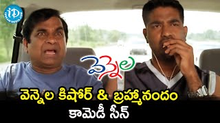 Vennela Kishore backslashu0026 Brahmanandam Comedy Scene | Vennela Movie Scenes | Parvati Melton | iDream Movies - IDREAMMOVIES