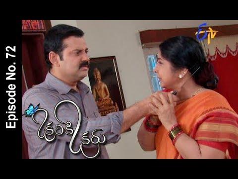 Okariki Okaru | 29th July 2017| Full Episode No 72  | ETV Telugu | cinevedika.com