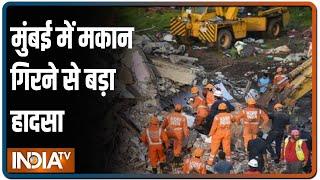Mumbai के Govandi इलाके में दो मंजिला मकान गिरा, 3 की मौत, 7 लोग जख्मी | IndiaTV - INDIATV