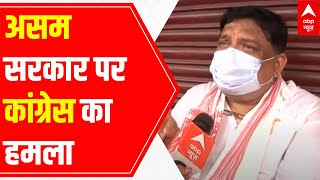 Assam-Mizoram dispute: Assam govt is responsible for disturbing law and order: Congress - ABPNEWSTV