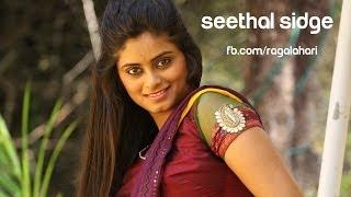 Unseen: Seethal Sidge Glam Shoot - RAGALAHARIPHOTOSHOOT