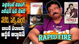 Live-in is Better Than Marriage mean in RGV's Dictionary | నేకేడ్, మర్డర్, జలసీ పదాలకు అర్ధాలివే - IGTELUGU