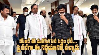 Chiranjeevi Meets KCR | Tollywood Stars Meets Telangana CM KCR | IndiaGlitz Telugu - IGTELUGU