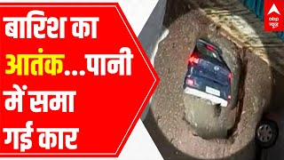Mumbai rains: Car disappears in sinkhole, video goes viral! - ABPNEWSTV