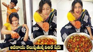 Vithikasheru Preparing Mango Pickle At Home    Vithikasheru House Inside View    IG Telugu - IGTELUGU