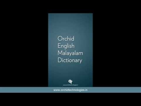 Orchid: English Malayalam Dictionary 4 2 0 Download APK for