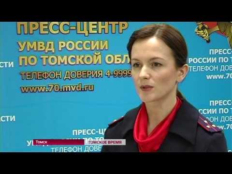 В Томске проведены рейды по противодействию незаконной миграции, проведенных в этом году в Томске