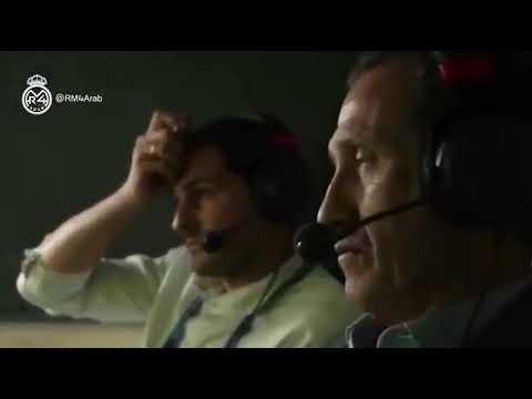 ردة فعل كاسياس على هدف كريستيانو رونالدو الذي غالط دي خيا