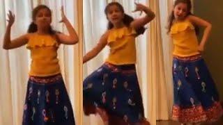 Mahesh Babu's Daughter Sitara Dance On Mind Block Song - RAJSHRITELUGU