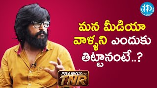 Telugu Media need to be more mature - Director Bandi Saroj Kumar | Frankly With TNR - IDREAMMOVIES