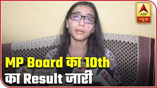 MP Board 10th Result Out: Know percentage data & topper's details - ABPNEWSTV