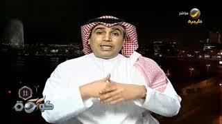 حاتم خيمي : يجب على الاتحاد السعودي أن يتحرك في قضية الهلال