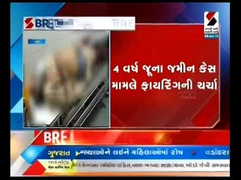 One killed in firing in Bhanala Vadhi area of Kutch ॥ Sandesh News