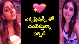 Anchor Varshini Latest Funny Video | Varshini Sounderajan | Rajshri Telugu - RAJSHRITELUGU