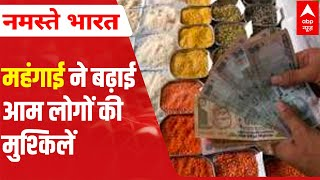 Double jolt for India: Inflation increases troubles amid COVID crisis - ABPNEWSTV