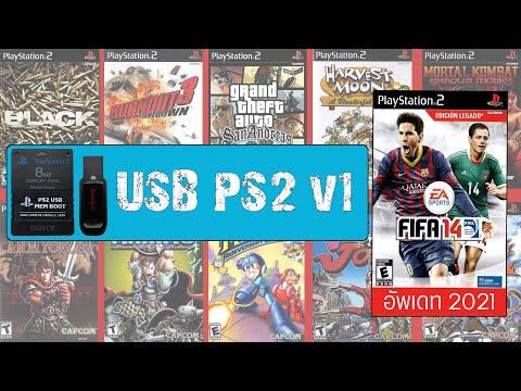 PlayStation-2-USB-รวมเกมส์-PS2