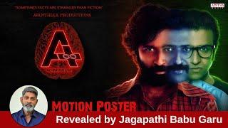 A (AD INFINITUM) Movie Motion Poster | Nithin Prasanna, Preethi Asrani | Ugandhar Muni - ADITYAMUSIC