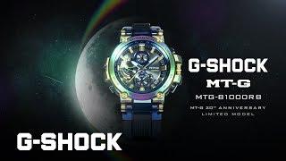 MT-G MTG-B1000RB