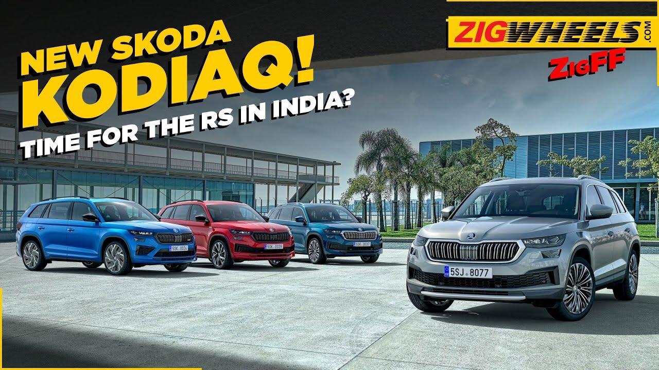స్కోడా కొడియాక్ 2021 ఫేస్లిఫ్ట్ | india-bound petrol-powered bear! | zigff