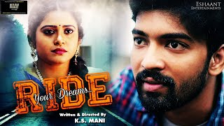 Ride Your Dreams - Latest Telugu Short Film 2020 || Directed By K S Mani - IQLIKCHANNEL