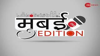 मुंबई EDITION : कोरोना से मुंबईकरों को कैसे बचा रहे हैं 'देवदूत'? - ZEENEWS