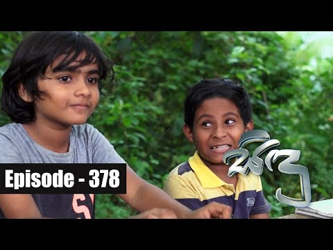 connectYoutube - Sidu | Episode 378 17th January 2018