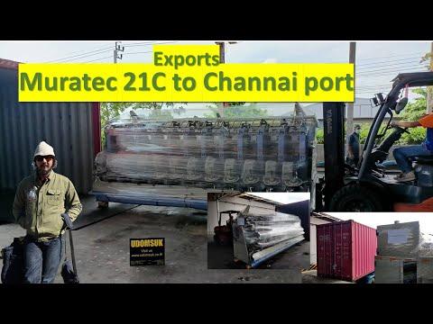 export-used-textile-muratec-21