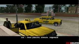 Прохождение GTA Vice City: Миссия 44 - V.I.P.