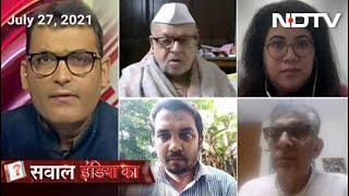 Sawaal India Ka: Assam और Mizoram के बीच आखिर क्यों बातचीत से समस्या हल नहीं की जा रही? - NDTVINDIA