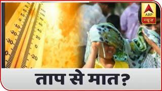 Will Coronavirus survive intense heatwave? - ABPNEWSTV