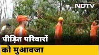 'Nisarga' चक्रवाती तूफान ने ली 6 जानें - NDTVINDIA