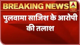 Search operation to nab accused of failed Pulwama-like attack underway - ABPNEWSTV