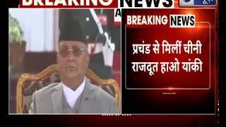 नेपाल के पीएम केपी ओली की हिल रही कुर्सी को बचाने जूटा है चीन    INDIA NEWS - ITVNEWSINDIA