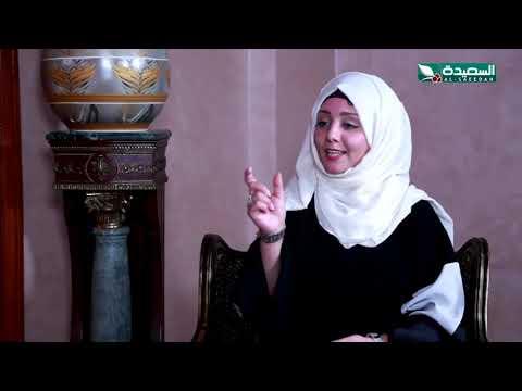 الفنانة نبات أحمد تحكي قصة زواجها من الفنان أحمد صالح الأبرش #ذاكرة_العيد
