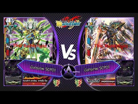 การแข่ง-Buddyfight-ดราก้อน-S-C