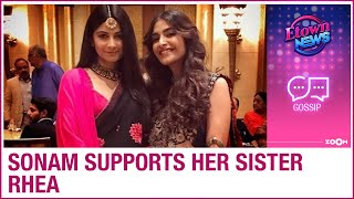 Sonam Kapoor lashes out at Instagram as she supports her sister Rhea Kapoor - ZOOMDEKHO