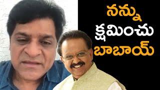 Comedian Ali Emotional Words About SP Balasubrahmanyam | TFPC - TFPC