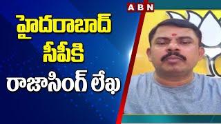 BJP MLA Raja Singh Writes Letter to Hyderabad CP || ABN Telugu - ABNTELUGUTV