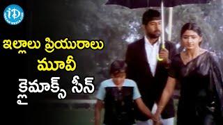 Divya Unni Apologizes To Venu   Illalu Priyuralu Movie Scenes   Prakash Raj   Chakri   iDream Movies - IDREAMMOVIES