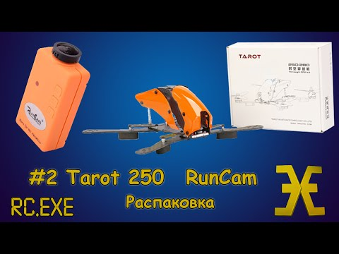 Tarot TL280H 280mm Semi Carbon Frame Kit for RC Drone FPV