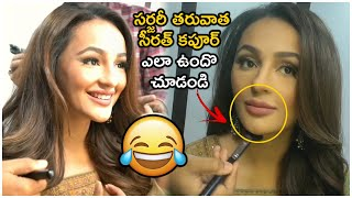 Actress Seerat Kapoor Looks Horrible After Surgery | Actress Seerat Kapoor Stunning Looks | TFPC - TFPC