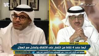 محمد الشيخ : مباراة النصر مع أبها تعتبر كلاسيكو لأنه قريب منه في الترتيب