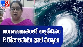 ఏపీ, తెలంగాణలో విస్తారంగా వర్షాలు | Heavy rains in Telangana, AP - TV9 - TV9