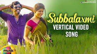 SUBBALAXMI Folk Song Vertical Video Song | 2020 Latest Telugu Private Songs | Manish | Mango Music - MANGOMUSIC