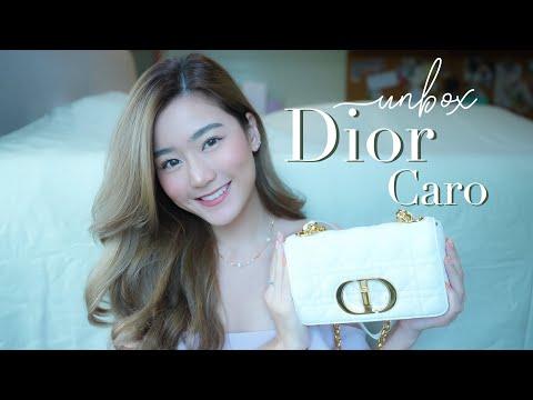 💝UNBOX-Dior-Caro-กระเป๋าคอลเลค