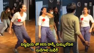 Sudigali Sudheer Superb Dance Practice With Anchor Vishnu Priya | Sudheer And Vishnu Priya Dance - RAJSHRITELUGU